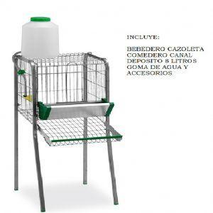 Bateria Jaula Gallinas 1 Departamento